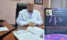 """""""ლიმფური კვანძის სამყარო"""" - ახალი სიტყვა ქართულ სამედიცინო ლიტერატურაში"""